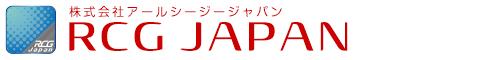 RCG JAPAN
